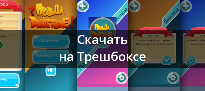 Belot Online 5.0.20 Download APK for Android - Aptoide
