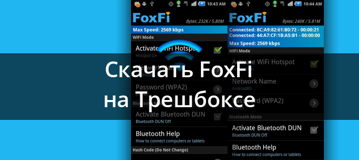 foxfi not working