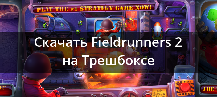 fieldrunners hd mod apk free download