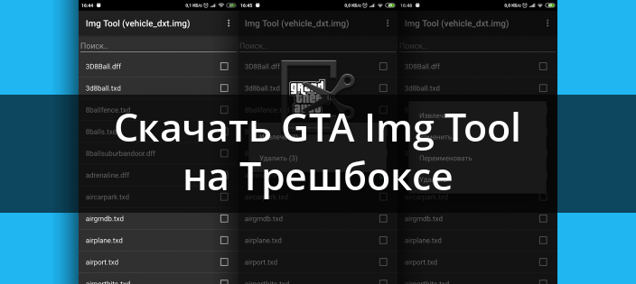 gta img tool 1.5 download