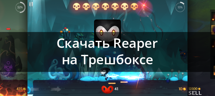 https://trashbox.ru/topic_cover/41129.png
