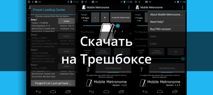 mobile metronome app android sphtx coin address guide. Black Bedroom Furniture Sets. Home Design Ideas