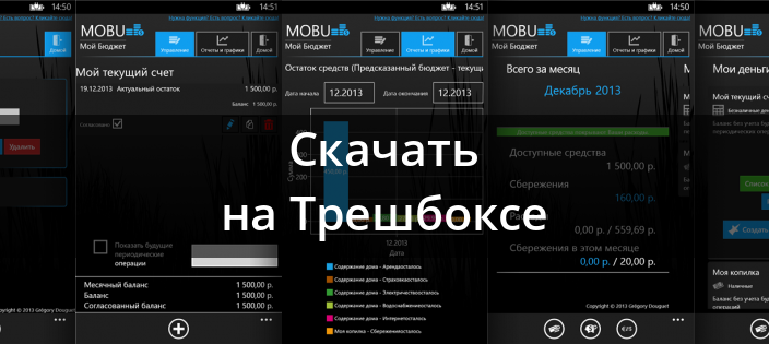 Скачать windows insider для андроид